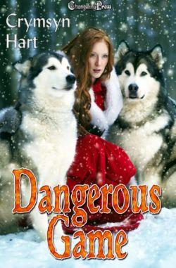 Dangerous Game (Billionaire Werewolf 4)